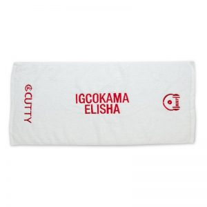 GA Creative Brands CUTTY TOWEL
